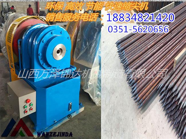 辽宁营口注浆小导管尖头机厂家出售18834821420