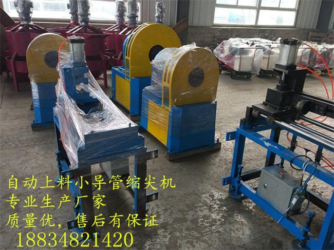 辽宁本溪管棚超前支护小导管打孔机专业商厂家18834821420