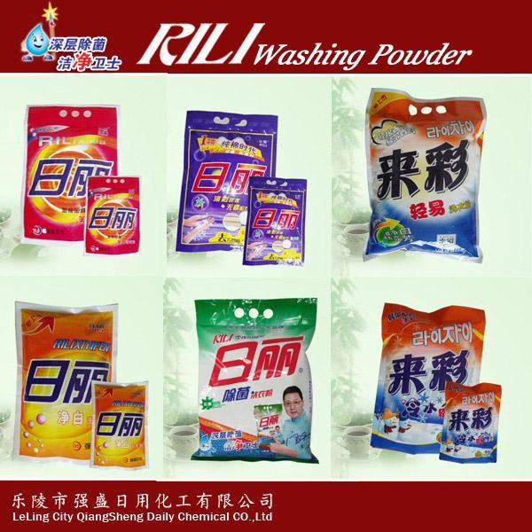 山东强盛日化厂家直销1018g加酶加香洗衣粉