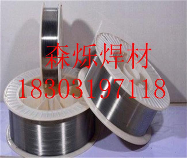 堆焊焊丝 耐磨板堆焊焊丝 58-65厂家 供应商