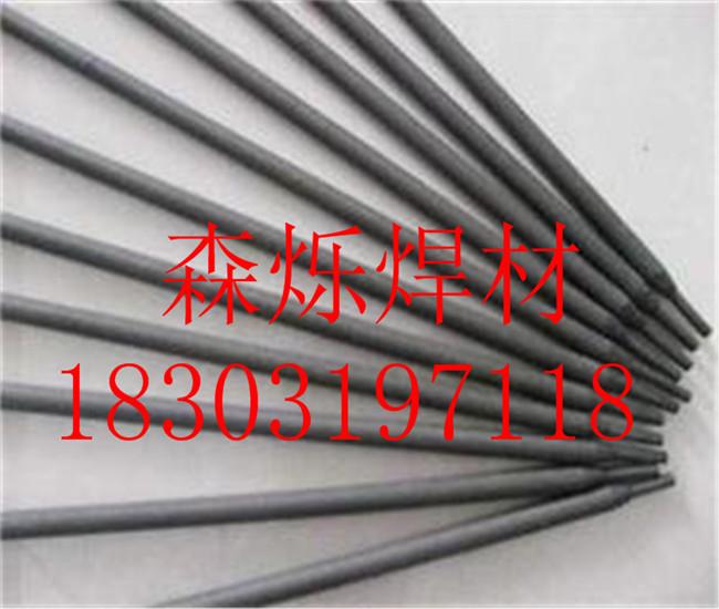 甘蔗破碎刀具铸造碳化钨合金焊条价格  供应商