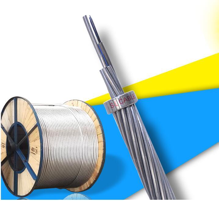 opgw光纤复合架空地线厂家低价批发18911295150