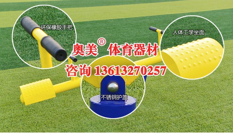 盐城阜宁县农村广场体育健身器材合格产品