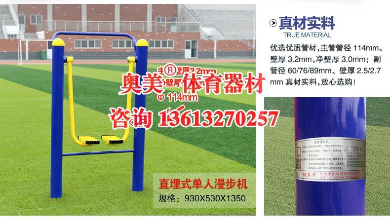 营口老边小区健身器材专业生产