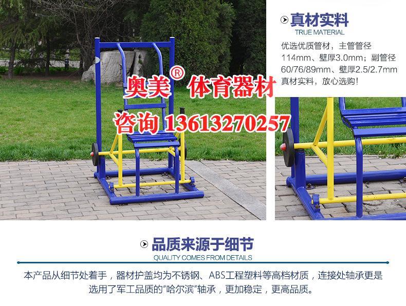 台州市公园锻炼健身器材国标品质选择无忧