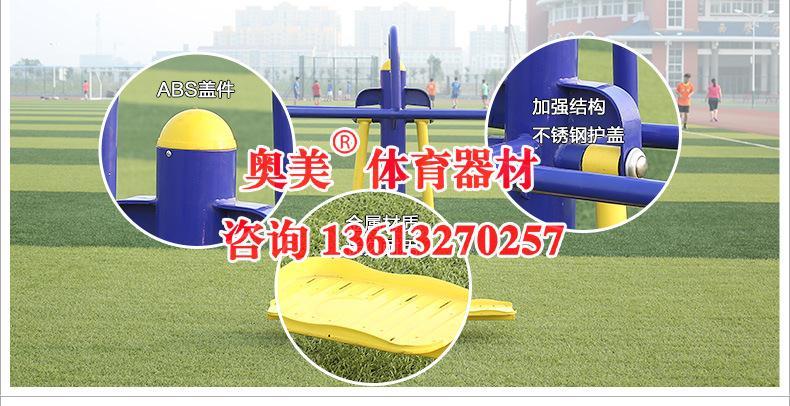 张掖肃南农村广场体育健身器材合格产品