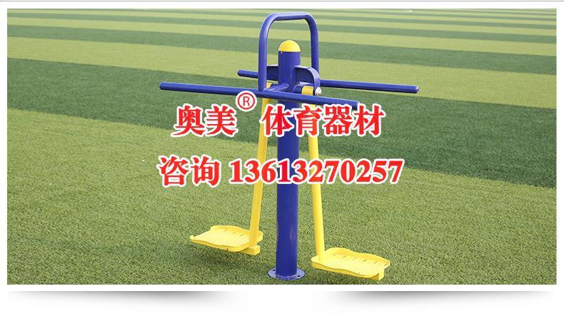 兴安乌兰浩特小区社区公园健身器材健身路径器材咨询电话13012036131