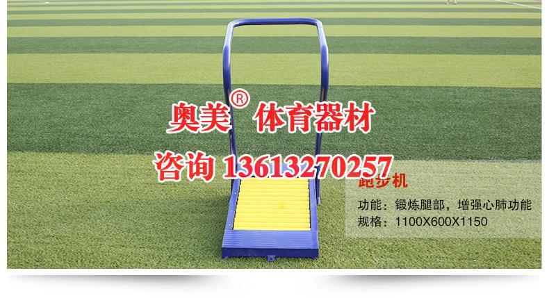 阳泉盂县/广场室外健身器材/合格产品