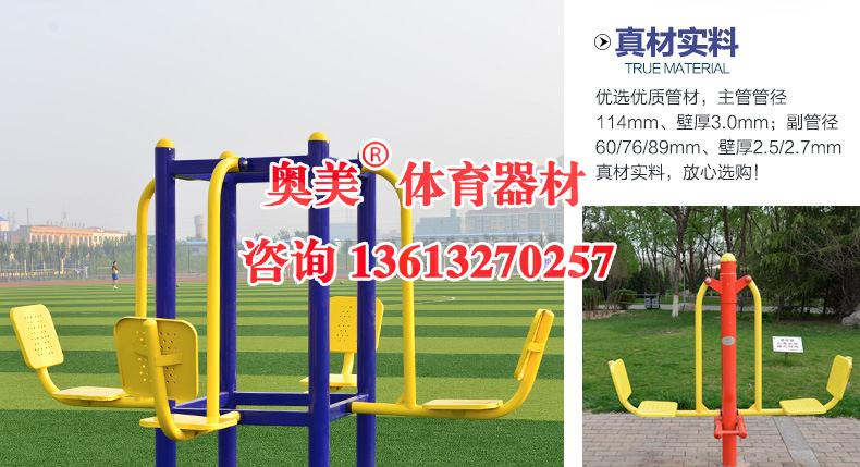 芜湖芜湖县室外健身器材专业生产