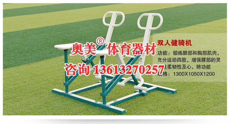 漯河市小区健身器材价格不高品质更好
