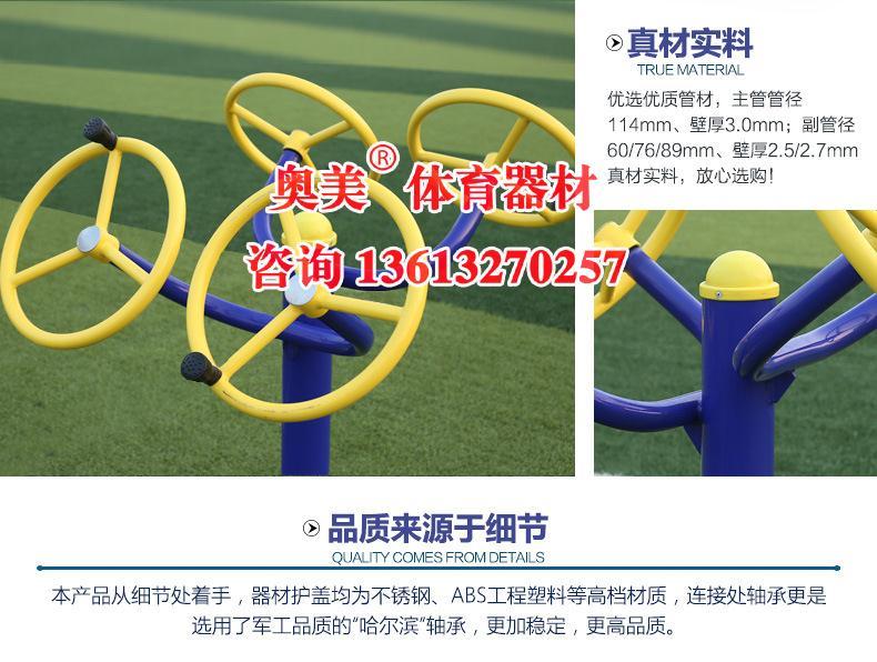 柳州柳北公园户外健身器材专业生产
