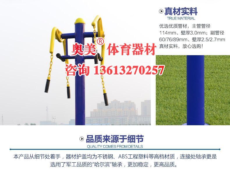 榆林府谷县老年户外锻炼器材健身路径器材咨询电话13012036131