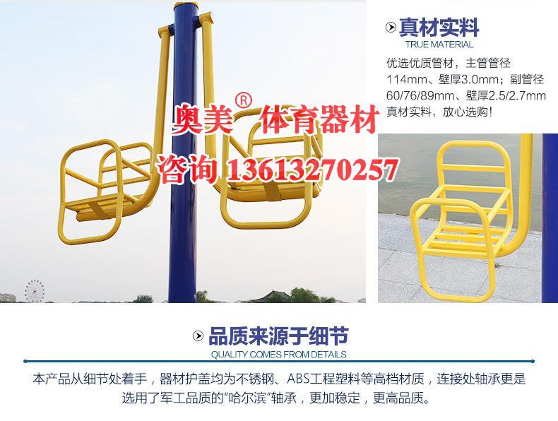 长治武乡县农村建设健身器材专业生产