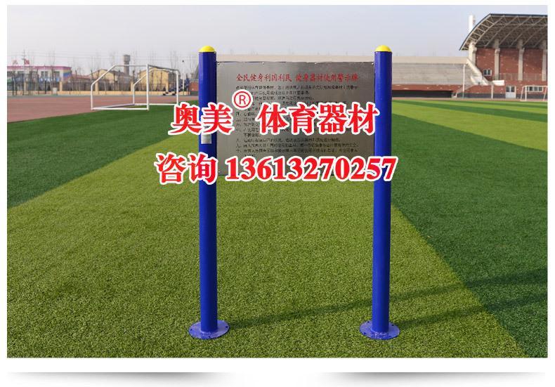 牡丹江绥芬河/小区社区公园健身器材/一流品牌