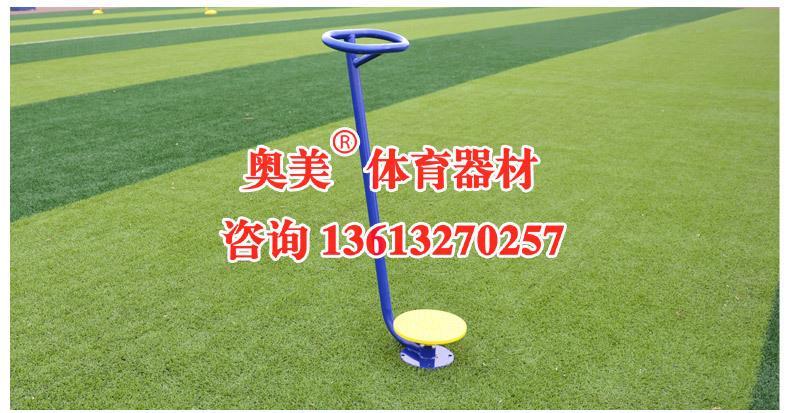 延边和龙/社区健身器材/专业生产