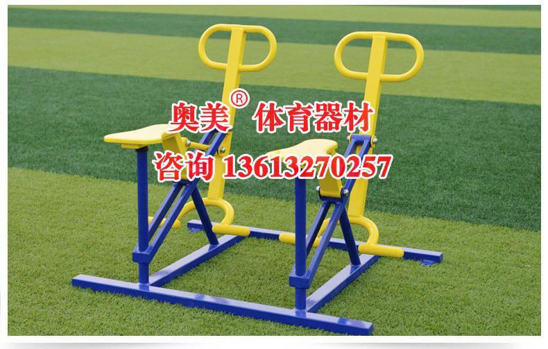 (哈尔滨平房小区社区公园健身器材/出售价格