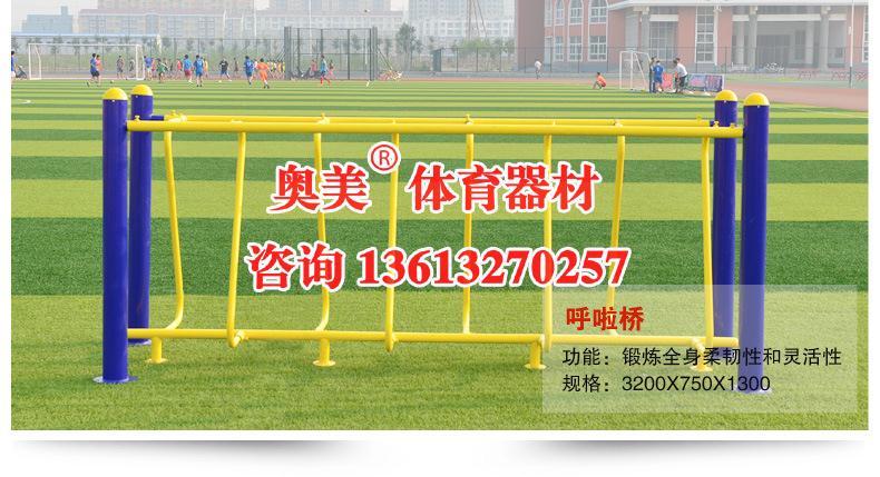 辽阳市农村建设健身器材国标品质选择无忧