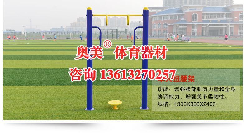 海南省小区健身器材安装好方便
