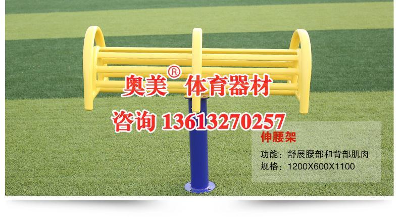 葫芦岛连山公园户外健身器材专业生产