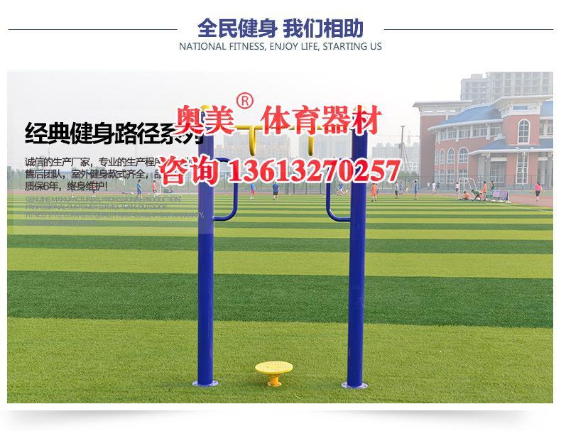 银川市农村广场体育健身器材选择很重要品质很关键