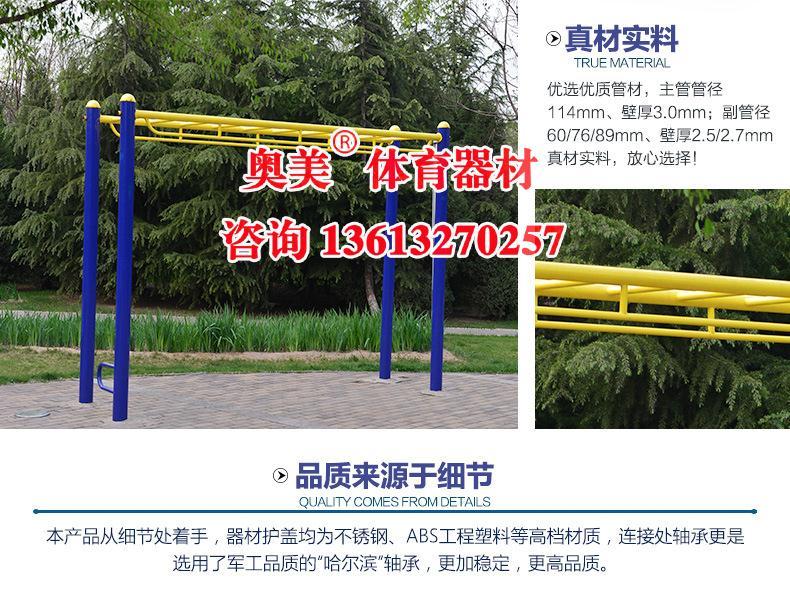海南藏族自治州小区社区公园健身器材选择很重要品质很关键