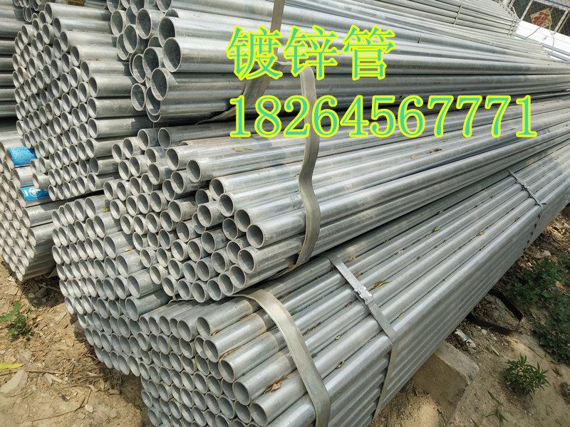 哈尔滨延寿县580钢管45无缝钢管