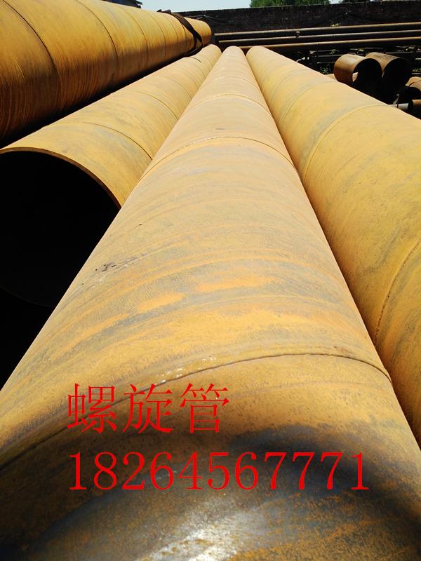 富源县厚壁钢管厂家直销现货批发406*8-100钢管