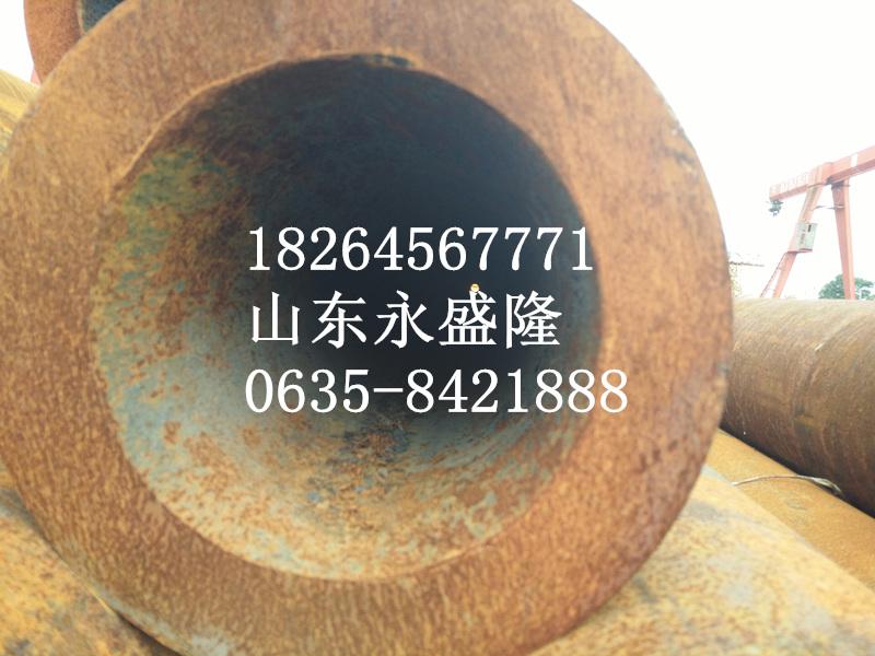 秀屿区大口径厚壁无缝钢管大量供应410*6-90钢管