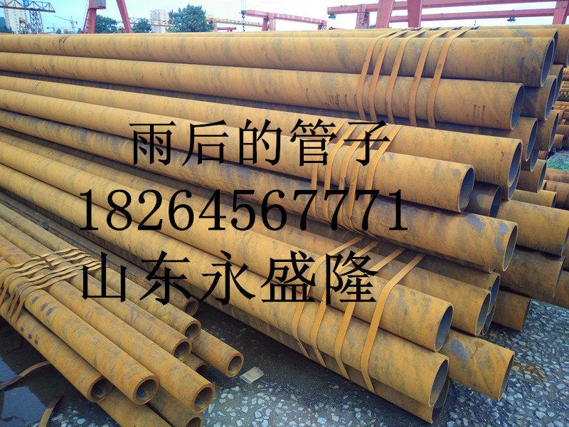 铜仁德江县大口径钢管现货直销无缝钢管和焊接钢管