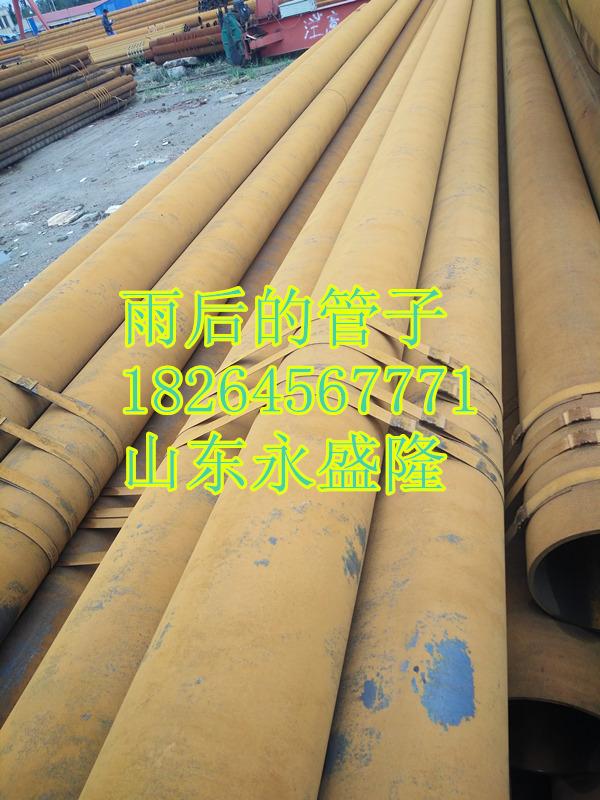 上杭县厚壁无缝钢管零售理论重量480*6-130钢管