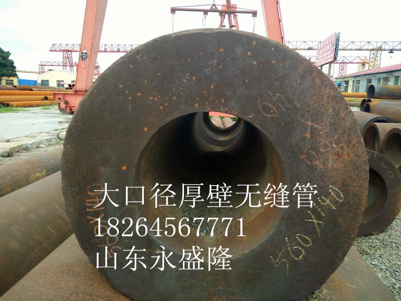 南充营山县厚壁钢管厂家直销520钢管多少钱一米