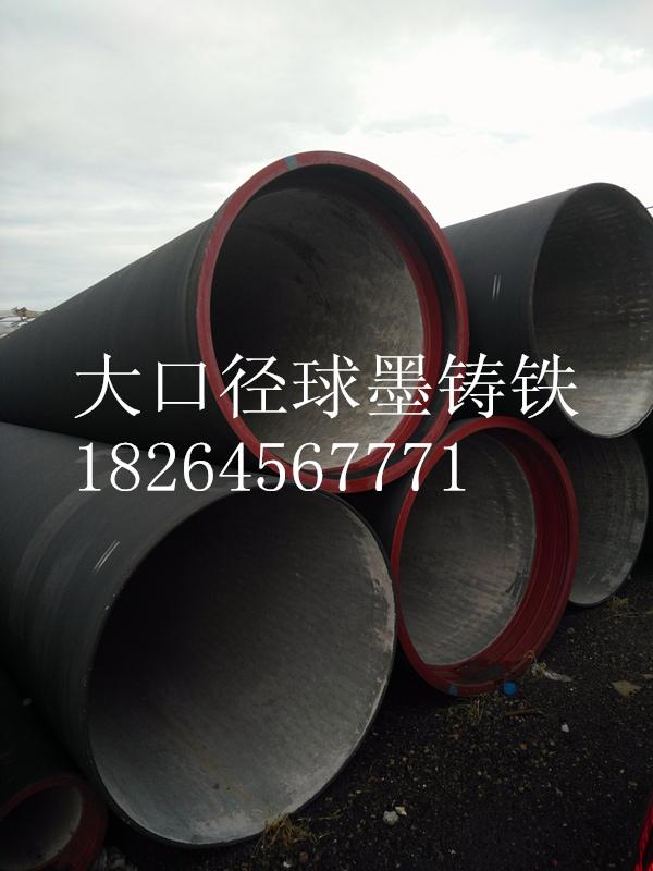 乐山五通桥厚壁钢管厂家直销520钢管生产厂家