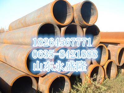 达州大竹县大口径精密无缝钢管400钢管厂家总代理