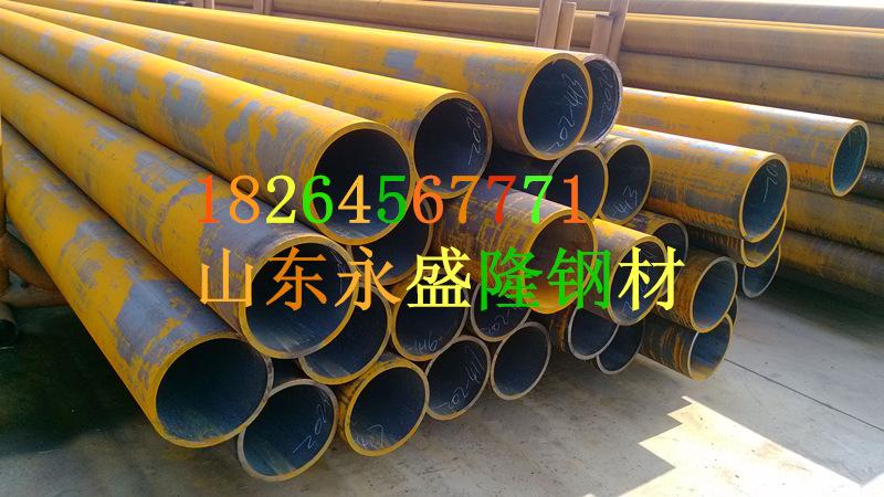 临湘市460*6-45钢管价格趋势