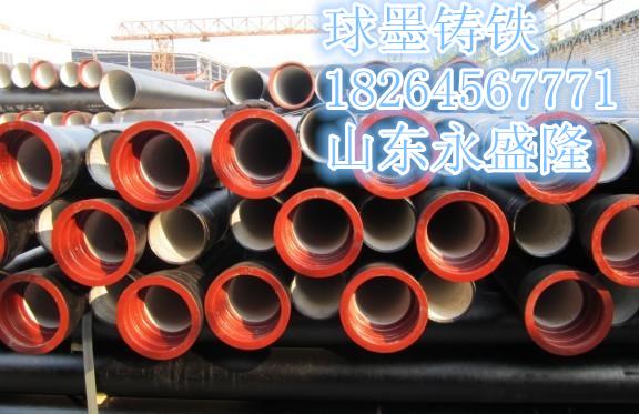 南召县大口径精轧钢管倍尺定做500*8-120钢管