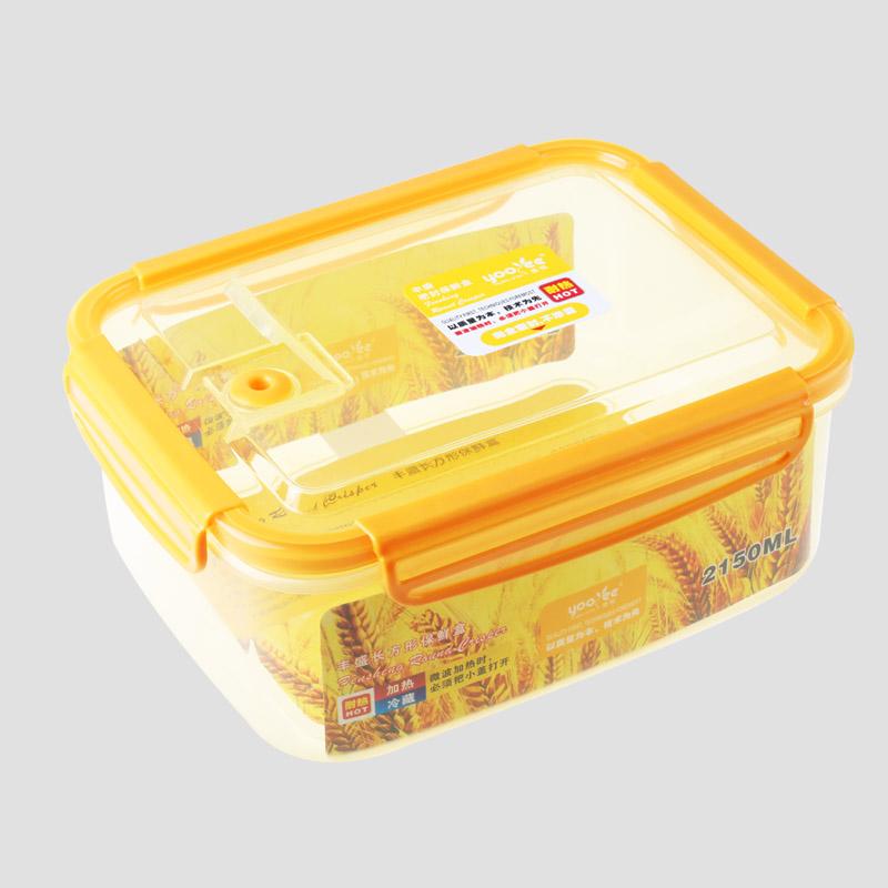 531丰盛长方形中号保鲜盒 新款保鲜盒 悠悦饭盒保鲜盒塑料