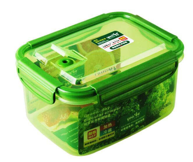 518绿意长方形小号保鲜盒 悠悦饭盒 长方形零食盒可微波可保鲜