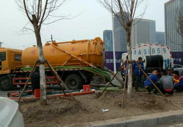 天津市修空调滴水过年过节不打烊