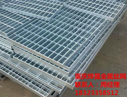 安平钢格板青青青免费视频在线直销 热镀锌钢格栅板 异性钢格板 齿型钢格板价格 18323358512
