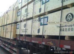 昆山到西藏自治区山南地区洛扎县运输快捷全程直达整车零担天天发车
