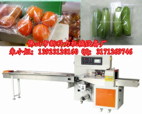 带托瓜果蔬菜包装机、带托西红柿包装机价格
