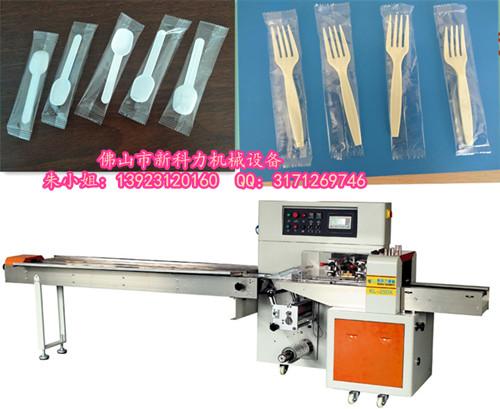 塑料勺子包装机、一次性刀叉勺子包装机