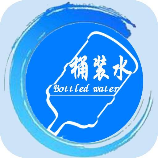 西宁桶装水零售、哪儿有专业的青海桶装水批发市场
