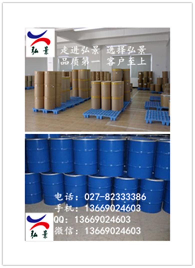 维生素E50生产厂家直销-湖北弘景化工有限公司
