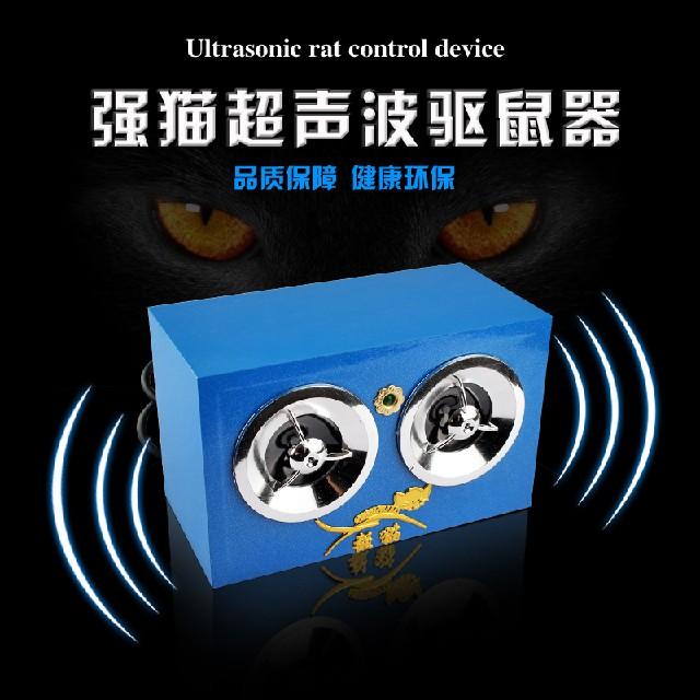 做工精美的超声波驱鼠器在临沂火热畅销潍坊超声波驱鼠器