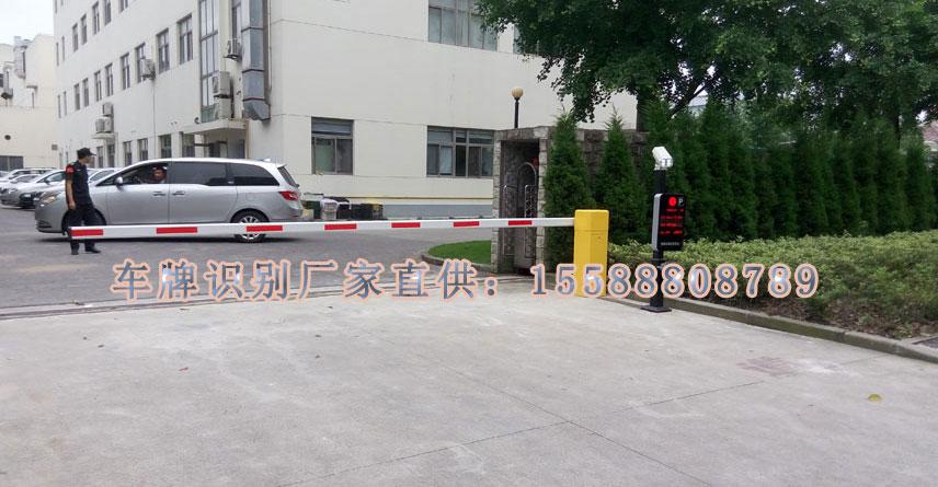 呼和浩特清水河县停车场车牌识别系统LD供应