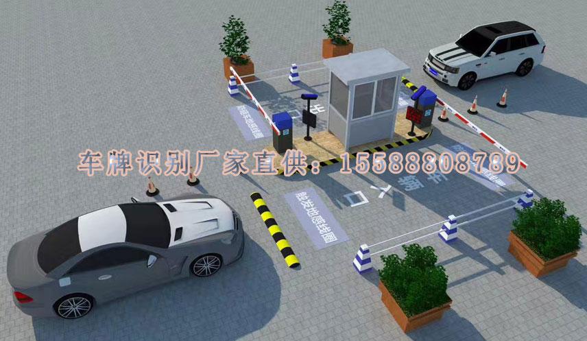 呼和浩特托克托县停车场车牌识别系统LD北方停车场系统基地