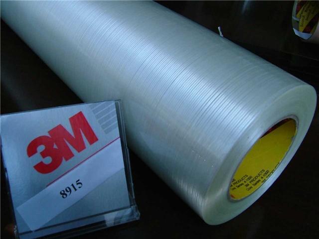 深圳3M总代理优势出售 M8915型号齐全专业精密模切冲型信誉保障
