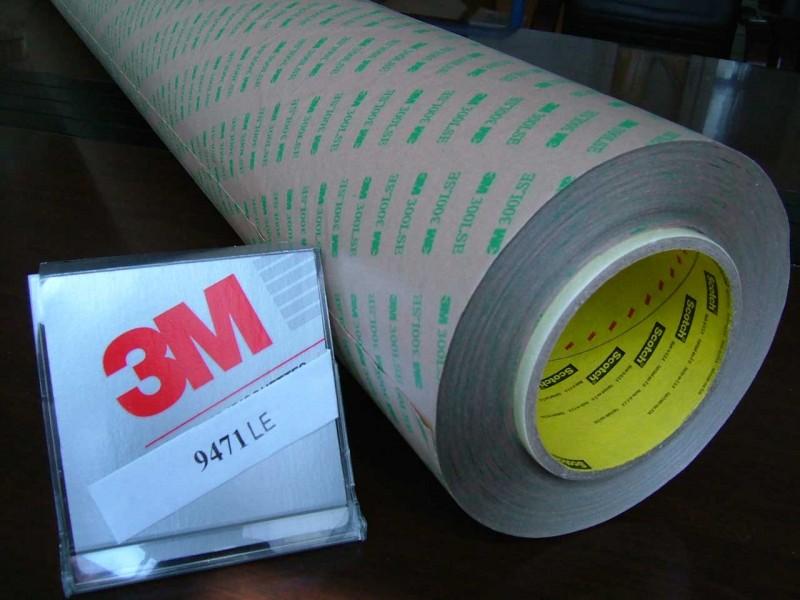 深圳3M总代理优势出售 3M9471LE型号齐全专业精密模切冲型信誉保障