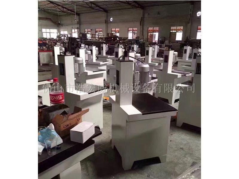 铰链钻孔机厂家直销、专业的铰链钻孔机供应商佛山浩宏威机械